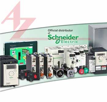 Đại lý Schneider Electric tại TP Hồ Chí Minh